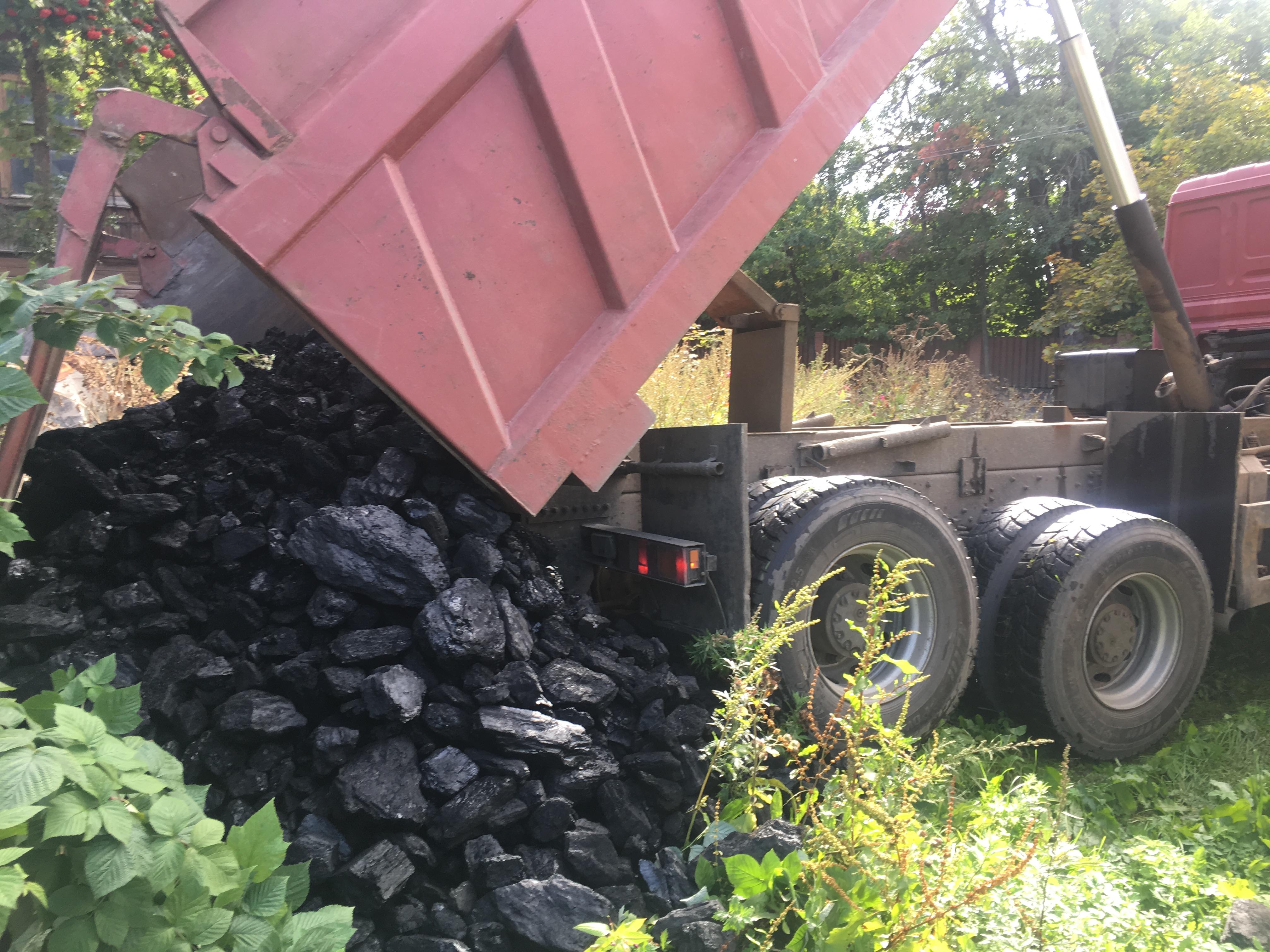 доставка каменного длиннопламенного угля