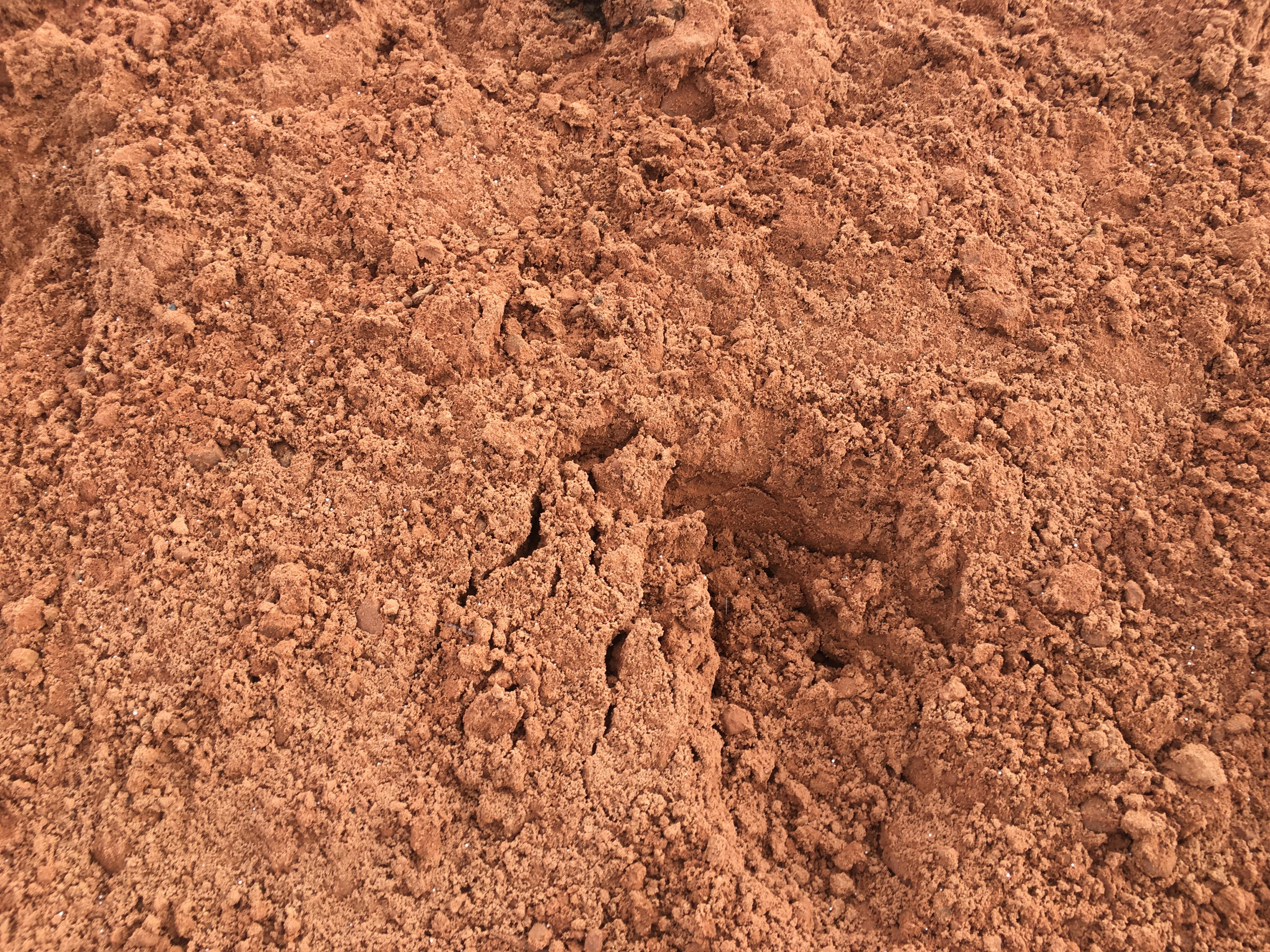 карьерный песок на подсыпку дёшево