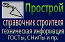 www.prostroymat.ru