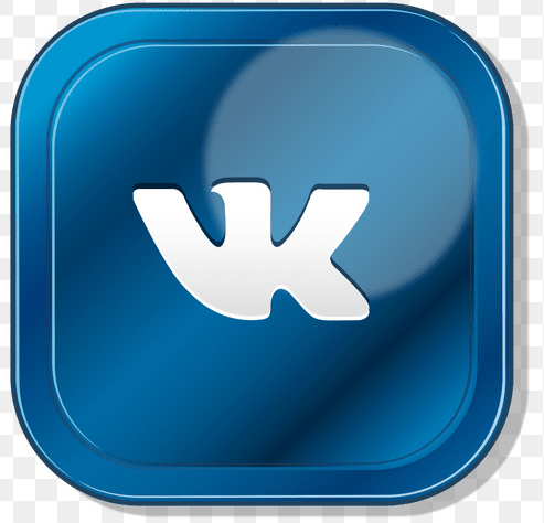 Услуги самосвала Вконтакте